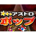 AstroPop oyunu
