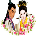 Çin Seddi'ni İnşa Etmek Koleksiyoncu Sürümü'nü oyunu