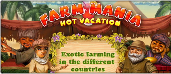 Exclusive oyunu Farm Mania: Hot Vacation