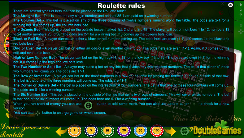 Free Download Classic Roulette Screenshot 3