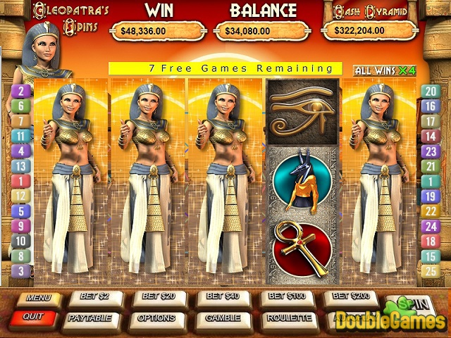 Free Download Egyptian Dreams 4 Screenshot 1